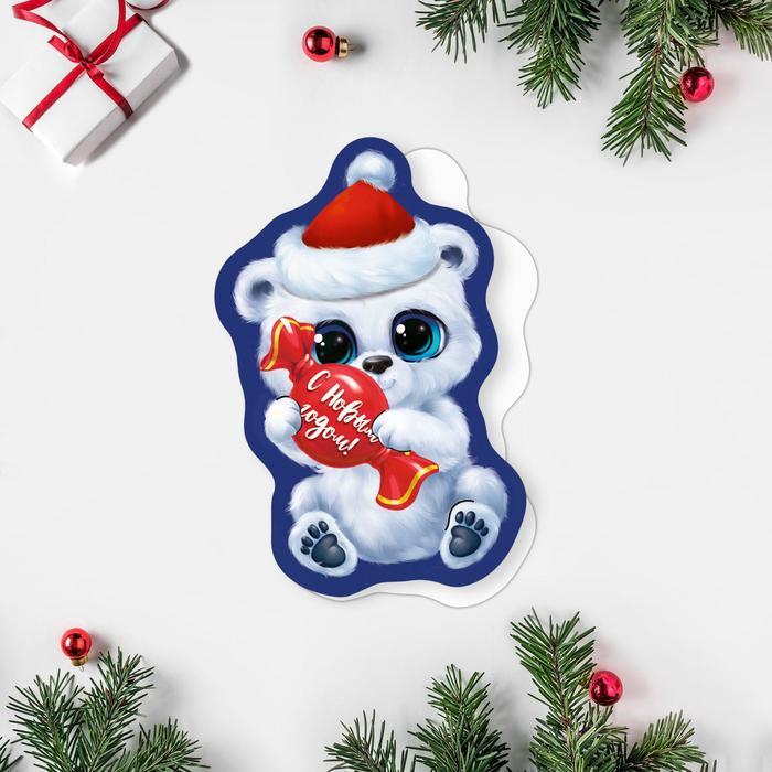 Открытка поздравительная «С Новым Годом!» белый медвежонок, 6 × 9 см - фото 2412426