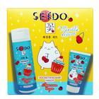 """Подарочный набор Sendo """"Ванильный десерт"""": Гель для душа, 200мл+ крем для рук, 50мл"""