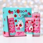 """Подарочный набор Sendo """"Малиновый пудинг"""": Гель для душа, 200 мл+ крем для рук, 50 мл"""