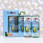 """Подарочный набор Sendo """"Пудинг из авокадо"""": Гель для душа, 200 мл+ Шампунь для волос, 200 мл"""