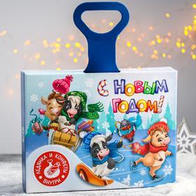 Сладкий детский подарок «Бычки»: конфеты 500 г, ледянка
