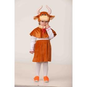 Карнавальный костюм «Коровка Брусничка», головной убор, платье, р. 28, рост 110 см, цвет коричневый