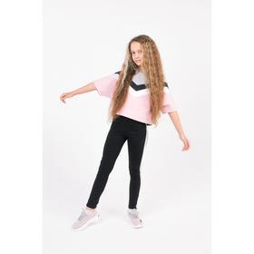 Комплект для девочки, цвет серый/розовый, рост 134