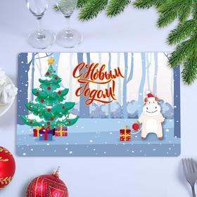"""Салфетка на стол """"С Новым Годом!"""" бычок, ёлочка, 40 х 25 см"""