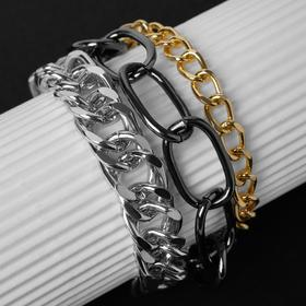 Chain bracelet large links, multi-tiered, silver-gold color in gray metal
