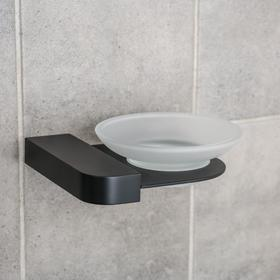 AFLORN wall-mounted soap dish, black
