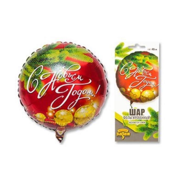 """Шар фольгированный 18"""" «С Новым годом!», шары и бусы - фото 3560074"""