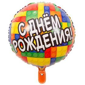 """Шар фольгированный 18"""" «С днём рождения», конструктор"""