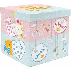 """Box for balloons """"Gender Party"""", 60*60*60 cm, 1 PC."""