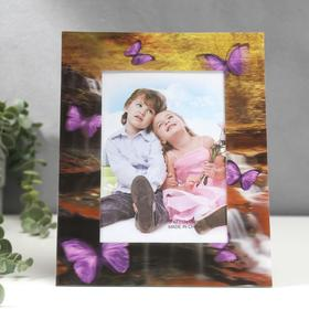 "3D photo frame 13x18 cm ""Butterflies at the waterfall"" 25x20 cm"