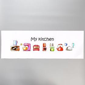 "Sticker on the tile ""Kitchen appliances"" 30x90 cm"