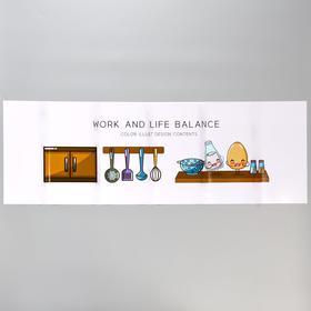 "Sticker on the tile ""Kitchen accessories"" 30x90 cm"