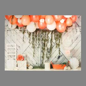 """Photophone vinyl """"Balloons for a holiday"""" 150x210 cm"""