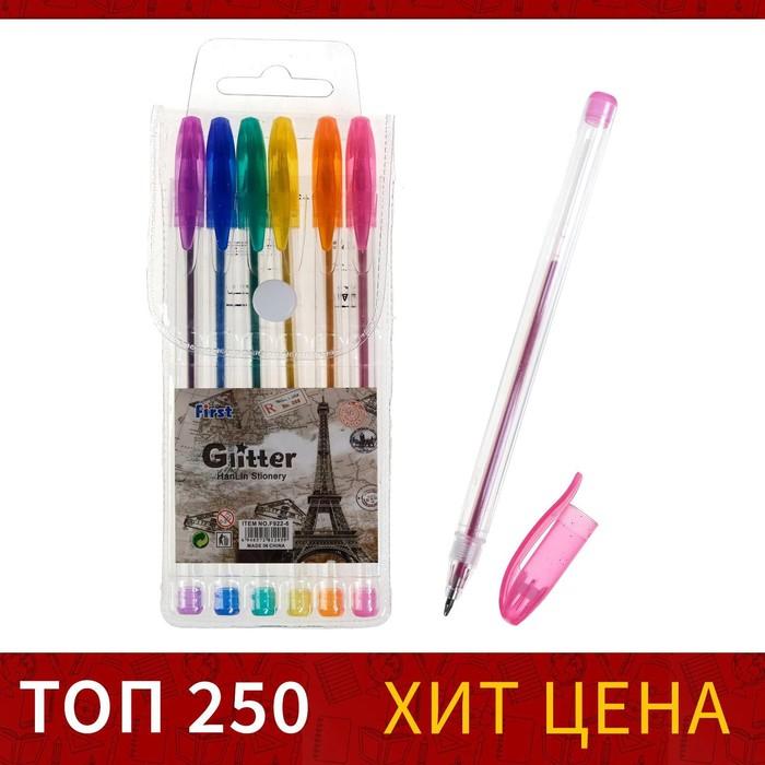 Набор гелевых ручек, 6 цветов, металлик, с блёстками, в блистере
