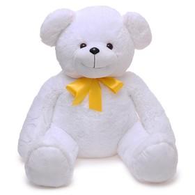 Мягкая игрушка «Дмитрий большой», цвет белый, 100 см