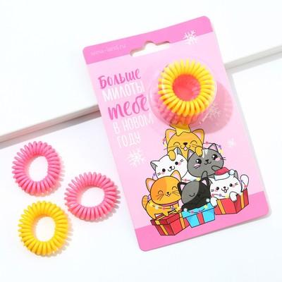 Резинки-пружинки для волос «Больше милоты тебе в Новом году», 3 шт., 8 х 14 см