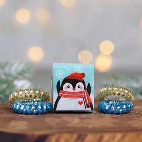 Набор резинок-пружинок «Милый пингвинчик», 4 шт., 3,5 х 6,5 х 4,5 см