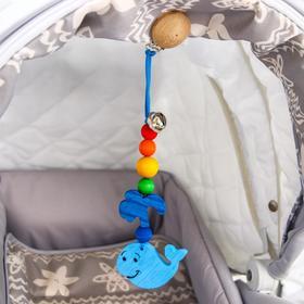 Игрушка - подвеска на кроватку/коляску  «Китёнок» эко прорезыватель