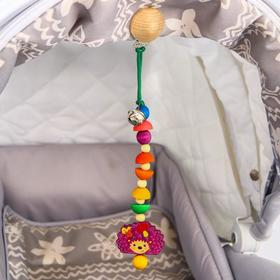Игрушка - подвеска на кроватку/коляску  «Ёжик» эко прорезыватель