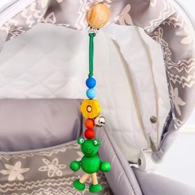 Игрушка - подвеска на кроватку/коляску  «Лягушонок Яша» эко прорезыватель