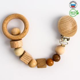 Игрушка - подвеска на кроватку/коляску «5 пород дерева» эко прорезыватель