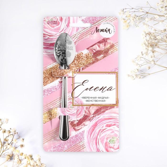Ложка именная на открытке «Елена», 3 х 14 см