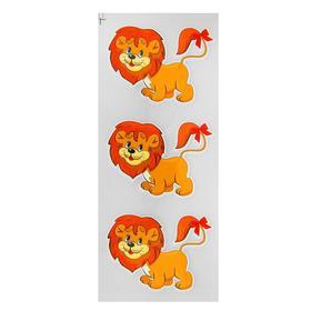 Термонаклейка «Львёнок», набор 15 шт.