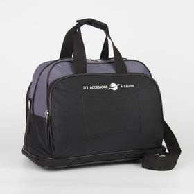 Сумка дорожная, отдел на молнии, с увеличением, 2 наружных кармана, длинный ремень, цвет чёрный