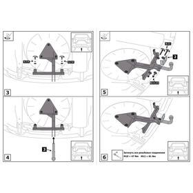 Фаркоп разборный Atlas для Lada Granta I рестайлинг хэтчбек 2018-н.в., шар A, 1100,75 кг, F.6013.009 - фото 7437689