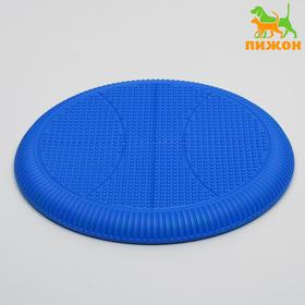 """Frisbee """"Basketball"""", 23 cm, thermoplastic rubber, mix of colors"""