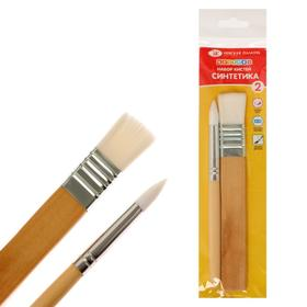 A set of brushes Synthetics 2 pieces ZHK