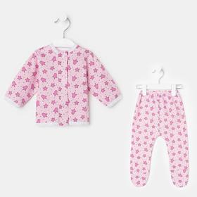 Костюм детский (кофта, ползунки), цвет розовый/корона, рост 68 см