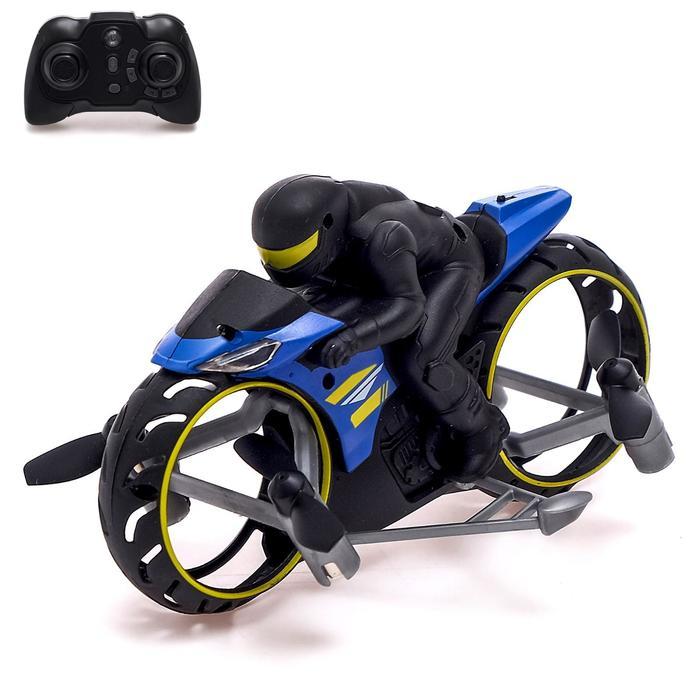 Квадрокоптер-мотоцикл 2 в 1 Flying