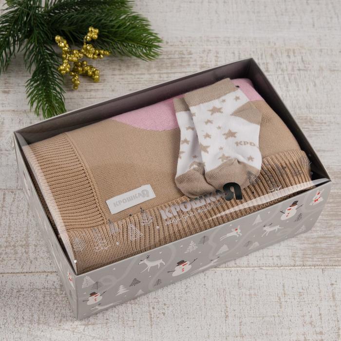 """Набор подарочный """"Друзья"""" вязаный плед 90х90 см, носки 9-12 мес"""