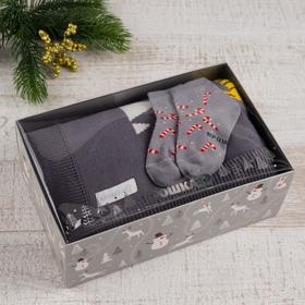 """Gift set """"Tigers"""" knitted blanket 90x90 cm, socks 0-12 months"""