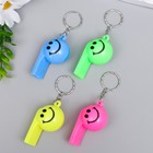 """Keychain-whistle """"Smile"""", MIX colors"""