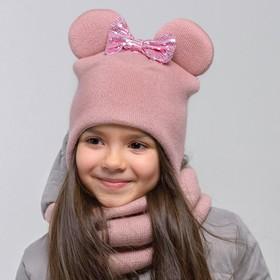 Шапка для девочки, цвет пудра, размер 46-50