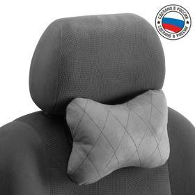 Car pillow, neck, velour, grey, rhombus, 18x26 cm