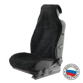 Front seat cover, faux fur, size 55 x 145 cm, black