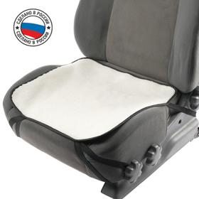 Front seat cover, faux fur, size 48 x 48 cm, white