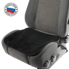 Front seat cover, faux fur, size 48 x 48 cm, black
