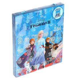 Игровой набор детской декоративной косметики 24 подарка 1599014E
