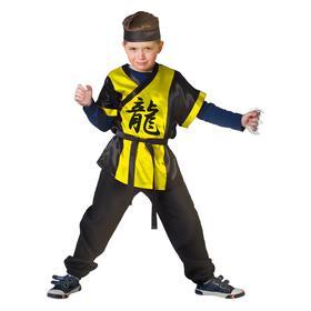 Карнавальный костюм «Ниндзя: жёлтый дракон» с оружием, р. 28, рост 98-104 см