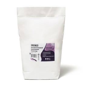 Реагент антигололёдный MkS (мраморная крошка и реагент), 20 кг, работает при —30 °C, в мешке