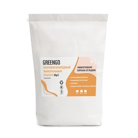 Реагент антигололёдный MpS (пескосоль), 20 кг, работает при —30 °C, в мешке