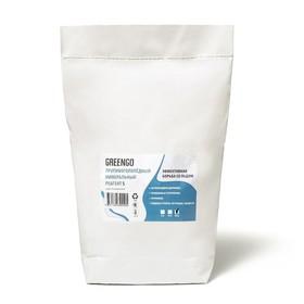 Реагент антигололёдный S (соль техническая), 20 кг, работает при —15 °C, в мешке Ош