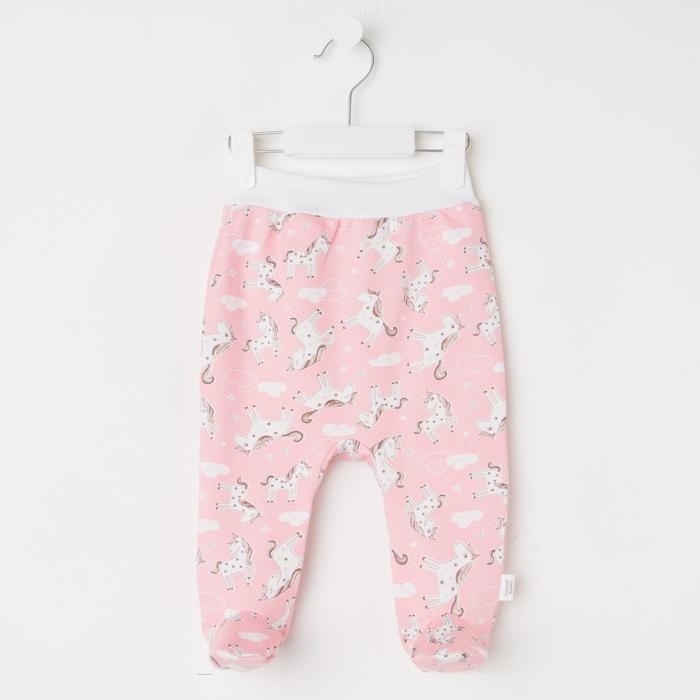 Ползунки «Облачный единорог», цвет розовый, рост 74 см - фото 2028570