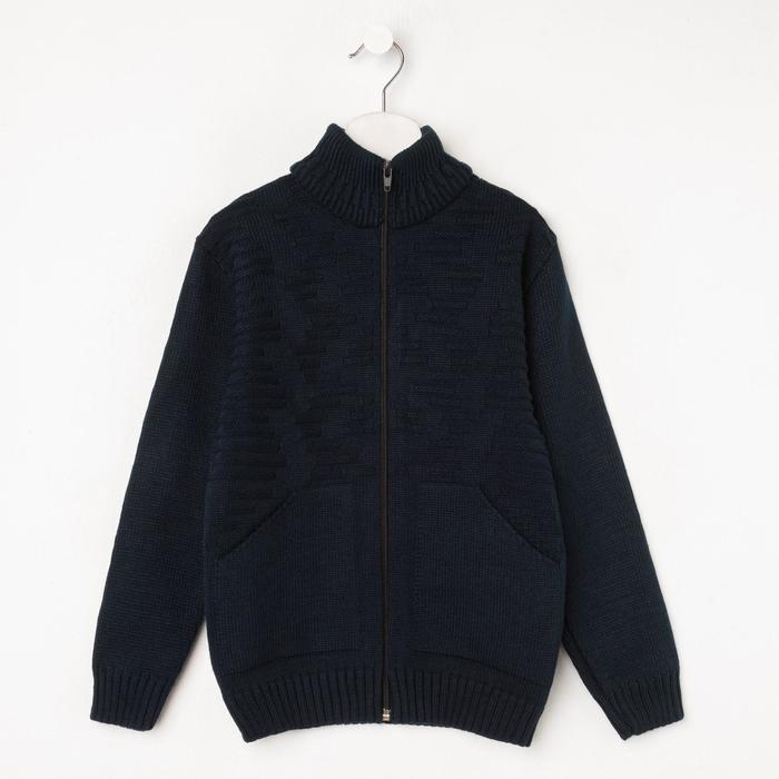 Джемпер для мальчика, цвет чёрный, рост 122 см - фото 1943814