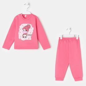 Комплект для девочки, цвет розовый, рост 74