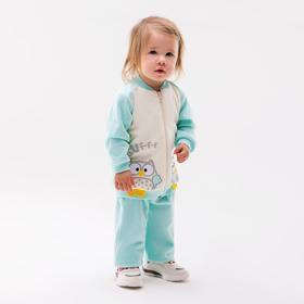Комплект детский, цвет светло-бежевый/мятный, рост 86 см